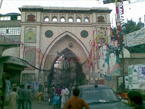 Bhatti Gate