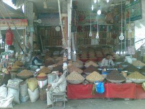Mochi Gate-Dry Fruit Shops