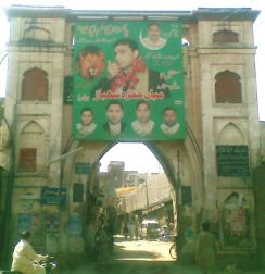 Shairanwala Gate