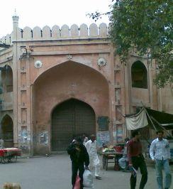Roshnae Gate