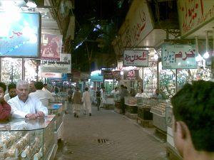 Soha Bazaar near Rang Mahal, Shah Almi gate